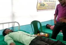 the preparation of blood donation and health check up