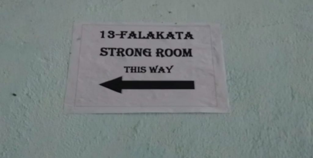 the strong room close
