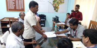 the suci nomination paper submitted