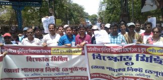 the voter rally and deputation at midnapore