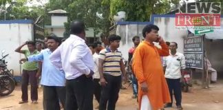 Accusation of attack on bjp picnic against police