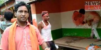 Accusation of occupied tmc party office against bjp