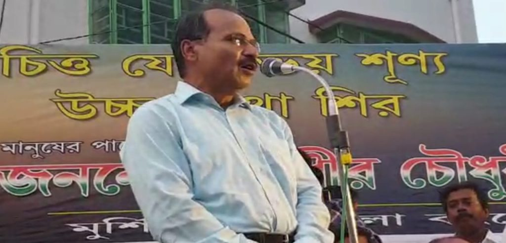Adhir win of the election in baharampur