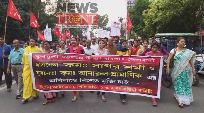 Cpm procession on demand of released student leaders