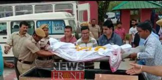 Death of Election on duty woman police