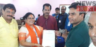 District BJP recommended debashree for central cabinet