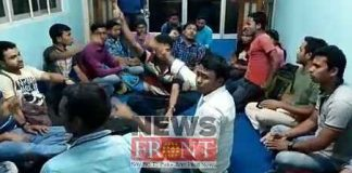 Fight between workers and students at north Bengal university