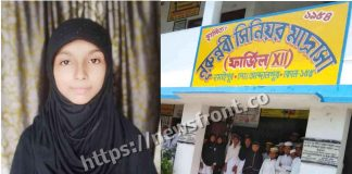 Mabia rank first in alim exam