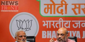 Modi Avoid questions at press conference