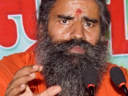 Ramdev Suggest yoga for Opposition Party Leader