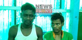 Rescued bloody dead body of youth at gulma