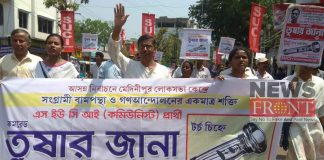 Road show of Suci candidate at medinipur