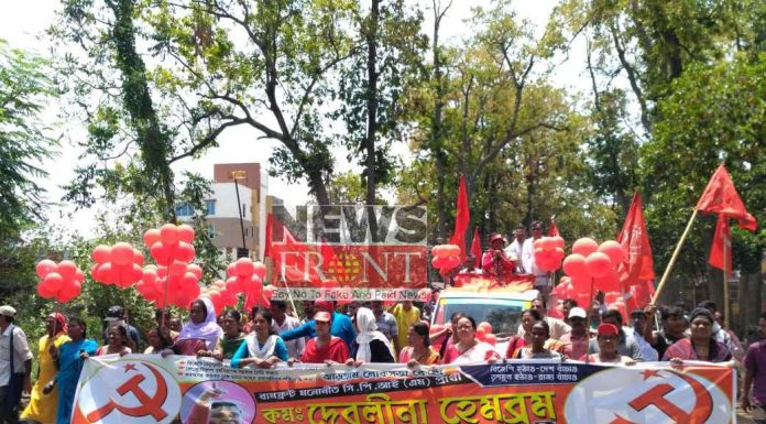 Road show of leftfront candidate at jhargram