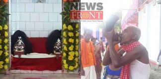 Start traditional douran Kali puja