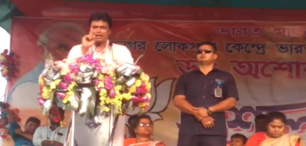 biplab suggest to mamata