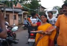 bjp celebrate to win the election