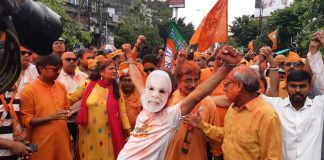bjp win the election in siliguri