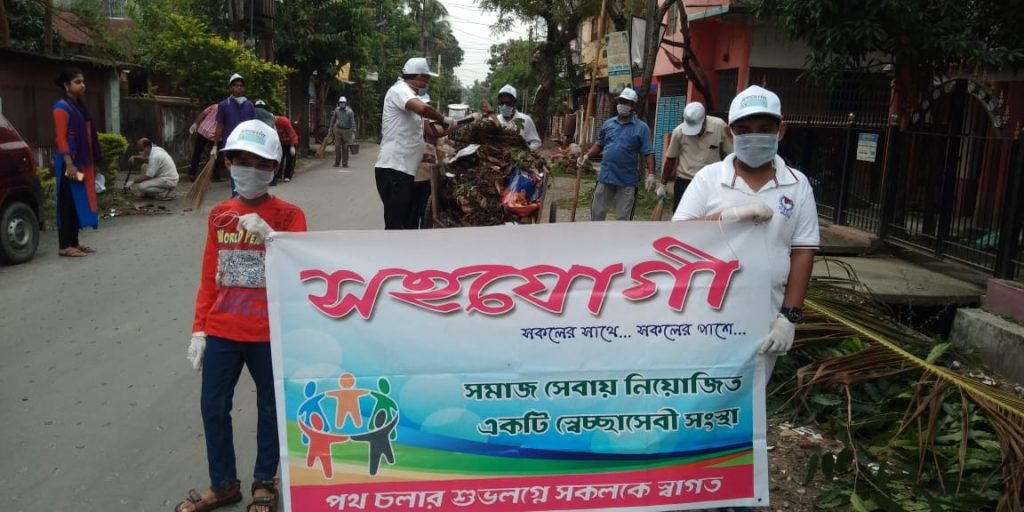 cleanse expedition for clean the city