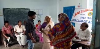 eye test and Thalassemia awareness camp no mothers day