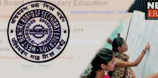 list of madhyamik result out website