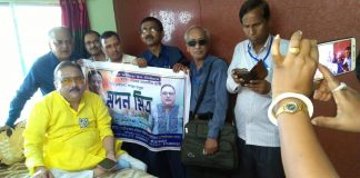 madan mitra election promotion by doctor