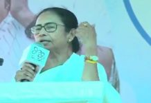 mamata Insinuation about bjp with commission