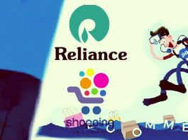 reliance ready to start e-commerce business