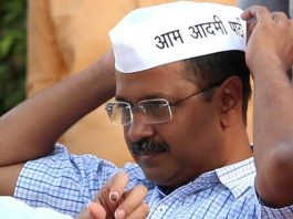 the Confession of arvind kejriwal about election result