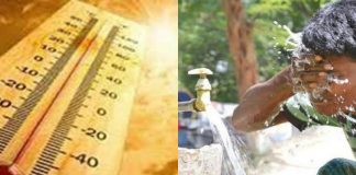 the alert of eight district about heat flux