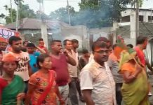 the bjp party win the election at alipurduar