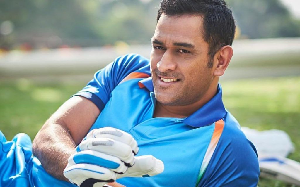 the cricketer arrested for duplicate voice of dhoni