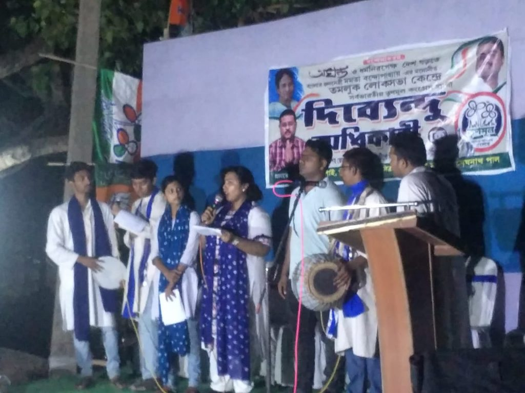 the election promotion of tmc with folk artist