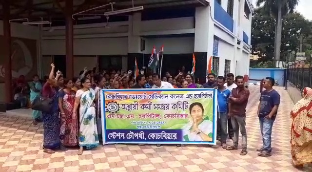 the protest of cooch behar medical college