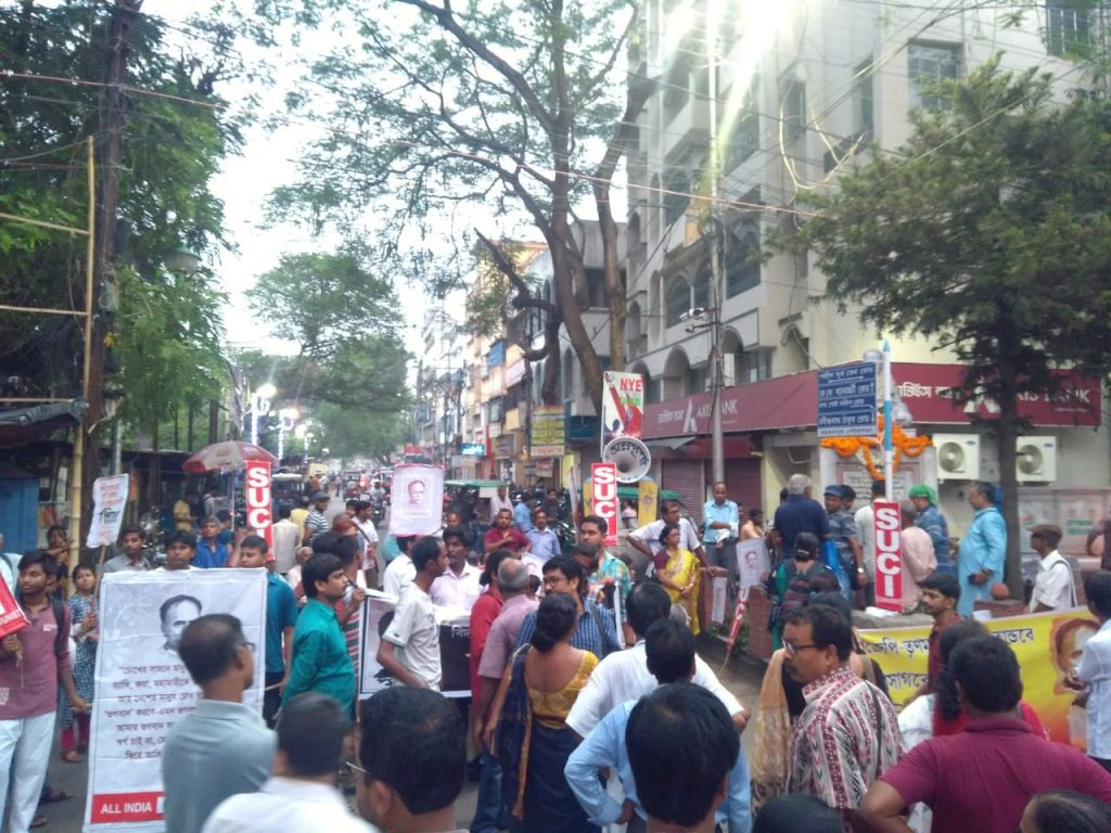 the protest rally for break the statue of vidyasagar