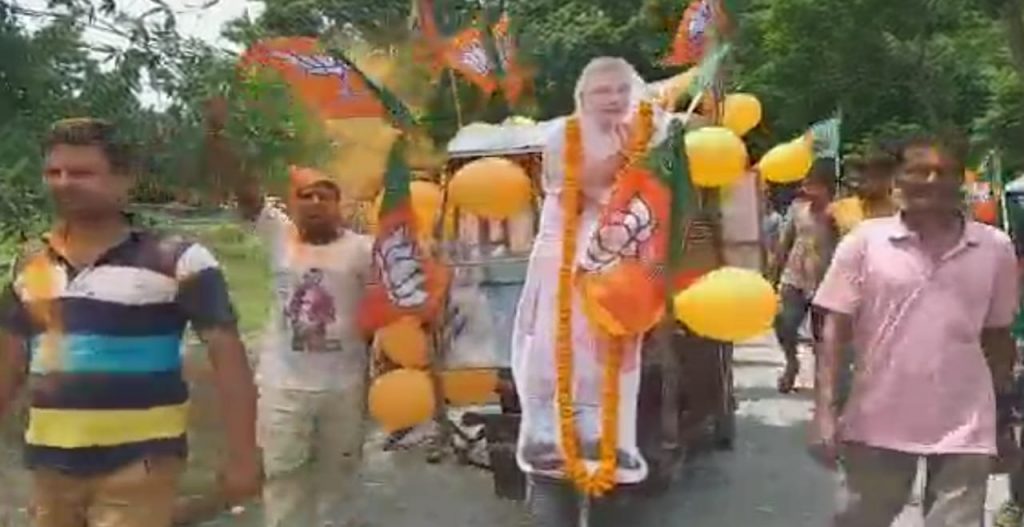 the rally of bjp