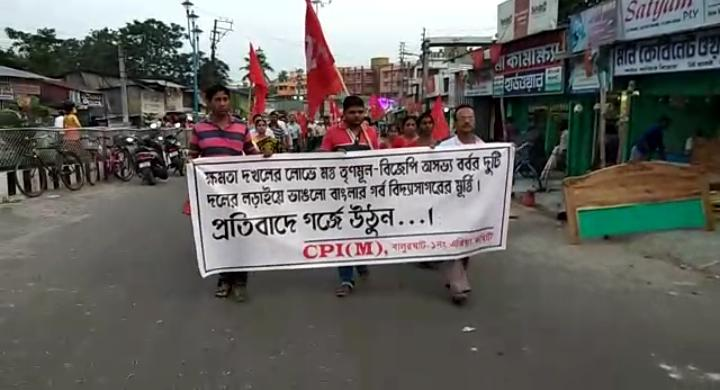 the rally of cpim for broken the statue of vidyasagar