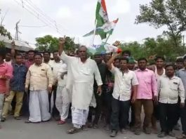 the road block of tmc
