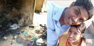 the son-in-law and daughter dead on fire