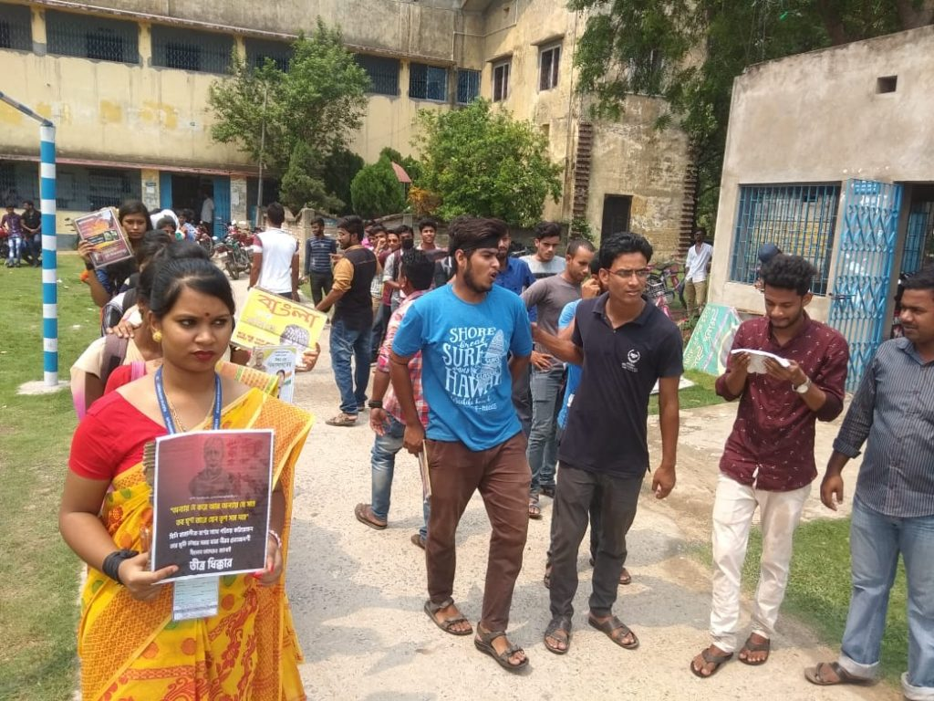 the student protest about statue of vidyasagar