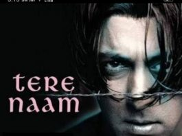 the tera naam 2 shooting start in current year