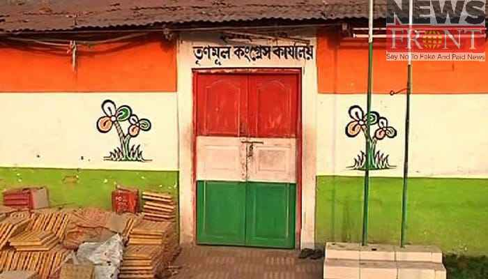 Accusation of bombing at tmc party office
