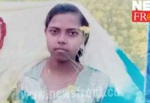 Accusation of murder pregnant wife against husband