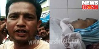 Agitation in murshidabad medical college hospital due to death of patient