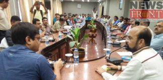 All party meeting of District administration for ramkeli fair