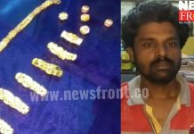 Arrested one with gold at kharagpur