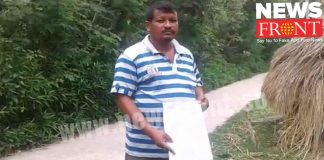 Attack on family of bjp worker