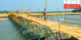 Crossed river with risk by bamboo bridge