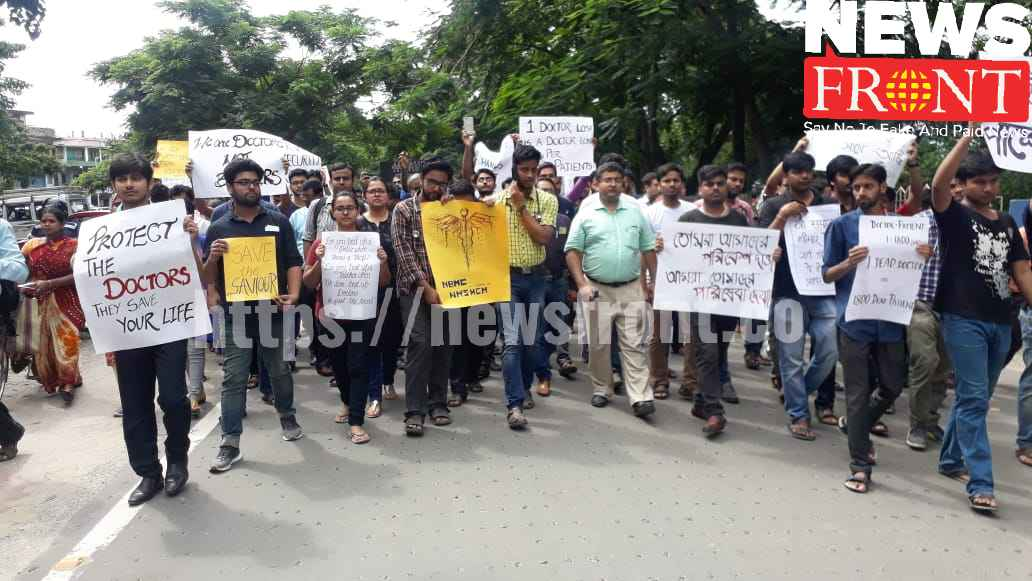 Demonstration at north bengal medical college hospital