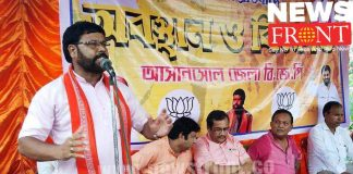 Deputation for protests against Anarchy of tmc