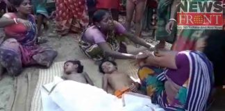 Drowning two child at daspur